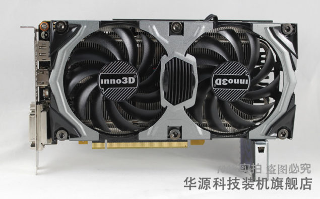 Inno3D GeForce GTX 970_Front
