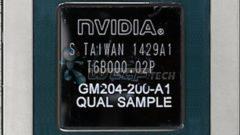 nvidia-gm204