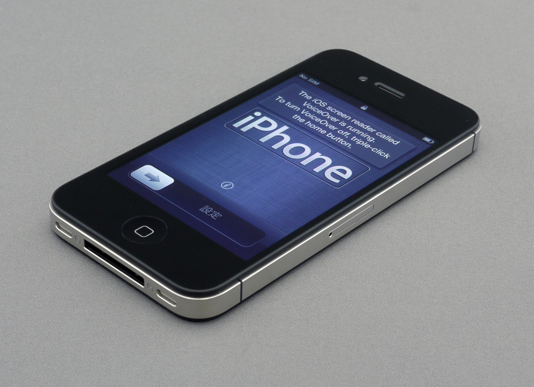 iphone how to know ios version