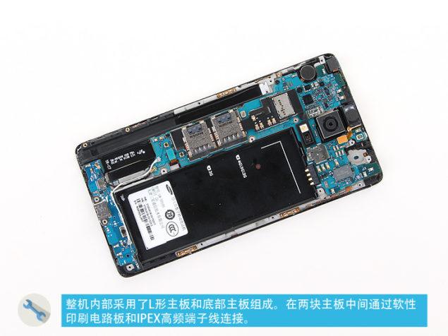 Samsung-Galaxy-Note-4-teardown (3)