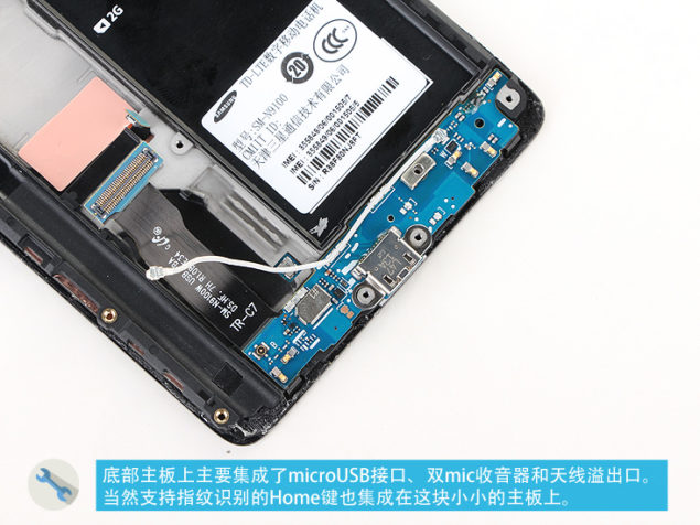 galaxy note 4 teardown