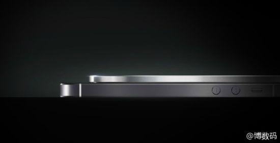 Vivos-super-thin-smartphone