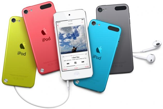 ipod black friday