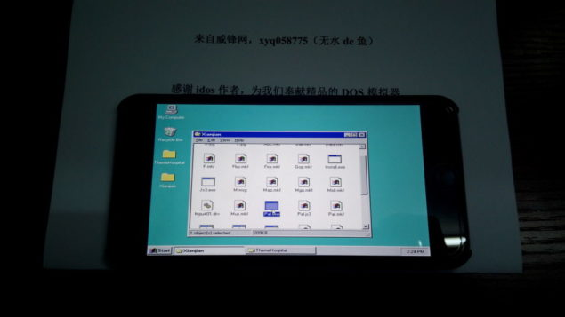 windows 98 on iphone 6 plus
