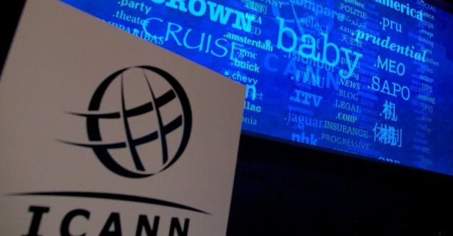 icann hacked