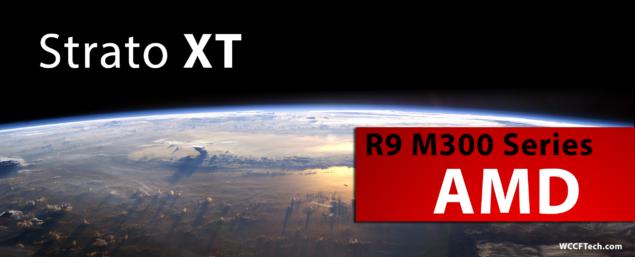 Mobility R9 M300 Series - Stato XT