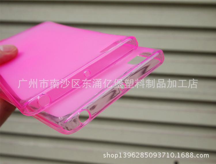 coque-xiaomi-mi5-005