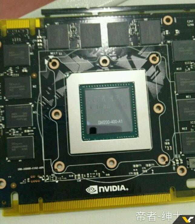 nvidia-maxwell-gm200-gpu_5