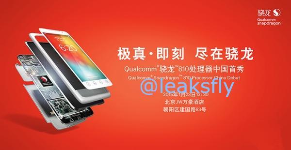 Xiaomi-qualcomm