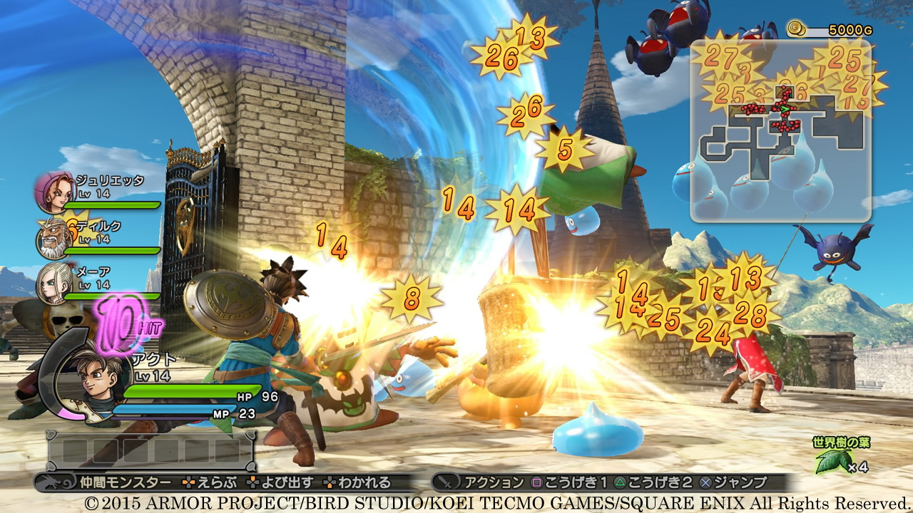 dragon-quest-heores-3