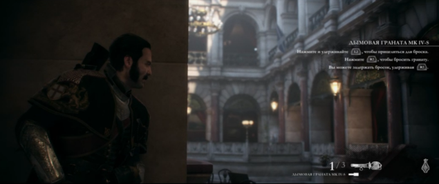 TheOrder1886_05