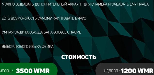 Noticias sobre sites de Torresmos/Hackers [Arquivo] - Pagina
