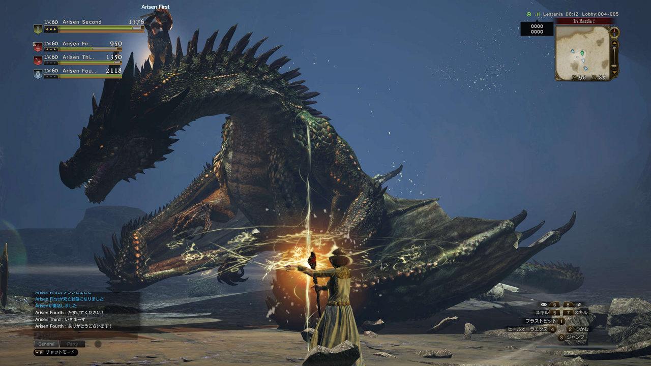 Dragons Dogma 2