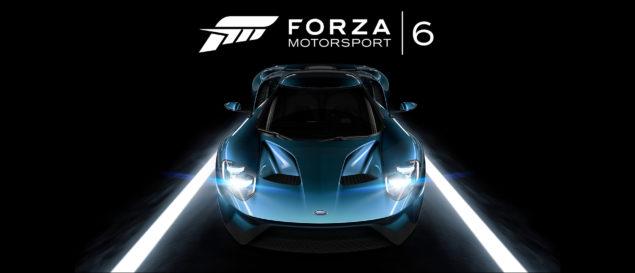 Forza (1)