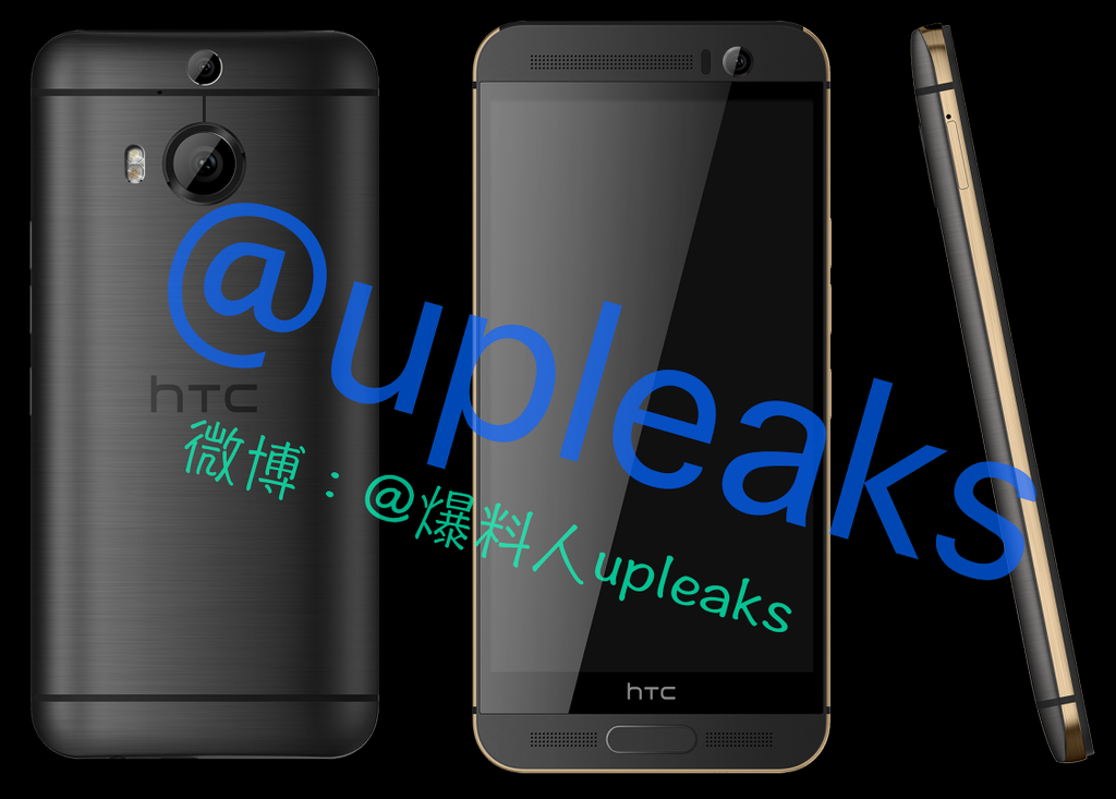 High-Res HTC One M9 Plus Renders Show Fingerprint Sensor