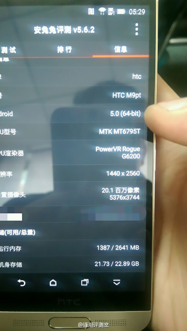 Latest-alleged-HTC-One-M9-live-photos