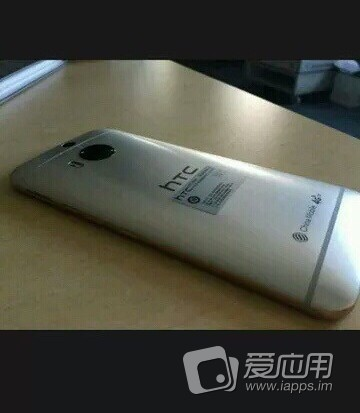 latest-alleged-htc-one-m9-live-photos-3