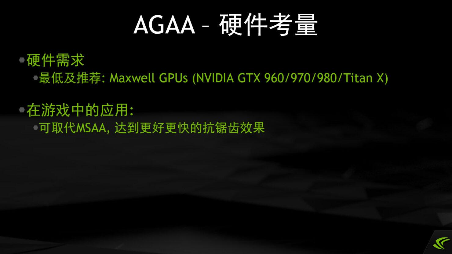 nvidia-directx-12_agaa
