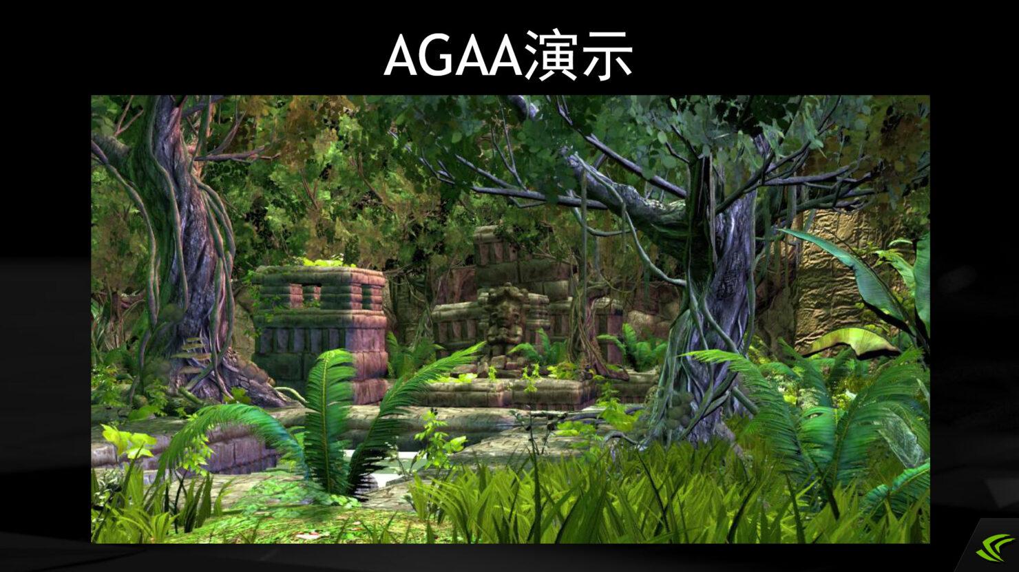 nvidia-directx-12_agaa-sample