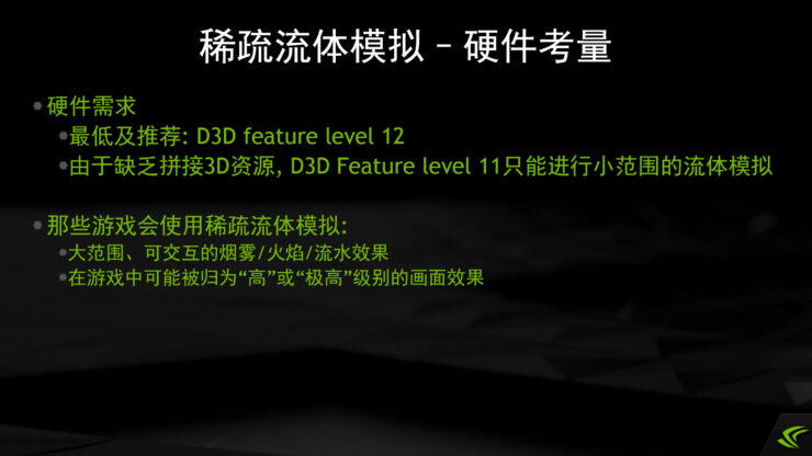 nvidia-directx-12_feature-level-12