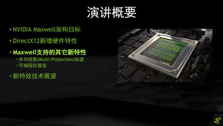 nvidia-directx-12_maxwell-multi-projection