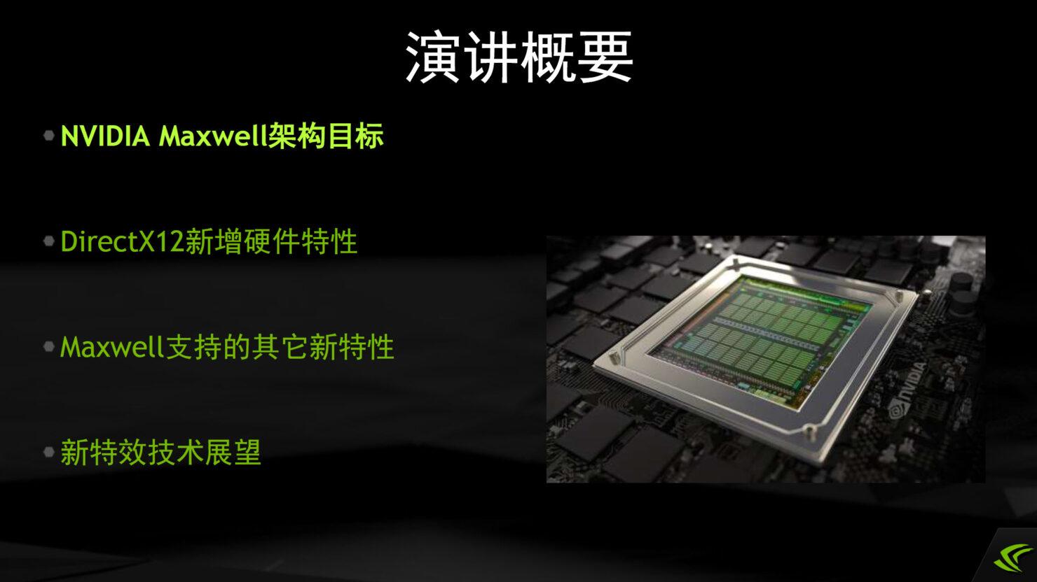 nvidia-directx-12_ready-dx12