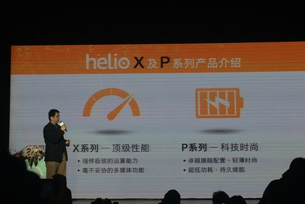 MediaTek's new lineup of Helio SoCs to challenge Qualcomm's and Exynos' supremacy