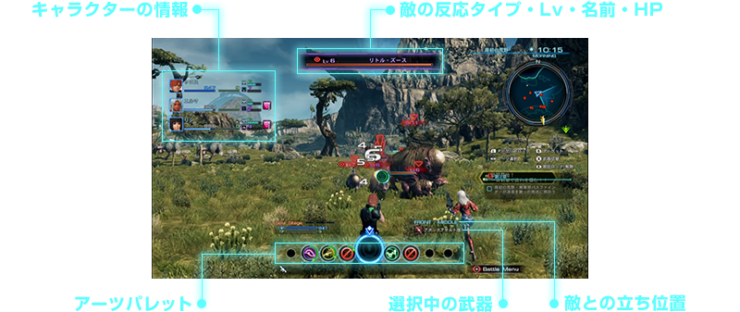 img_battle01_01