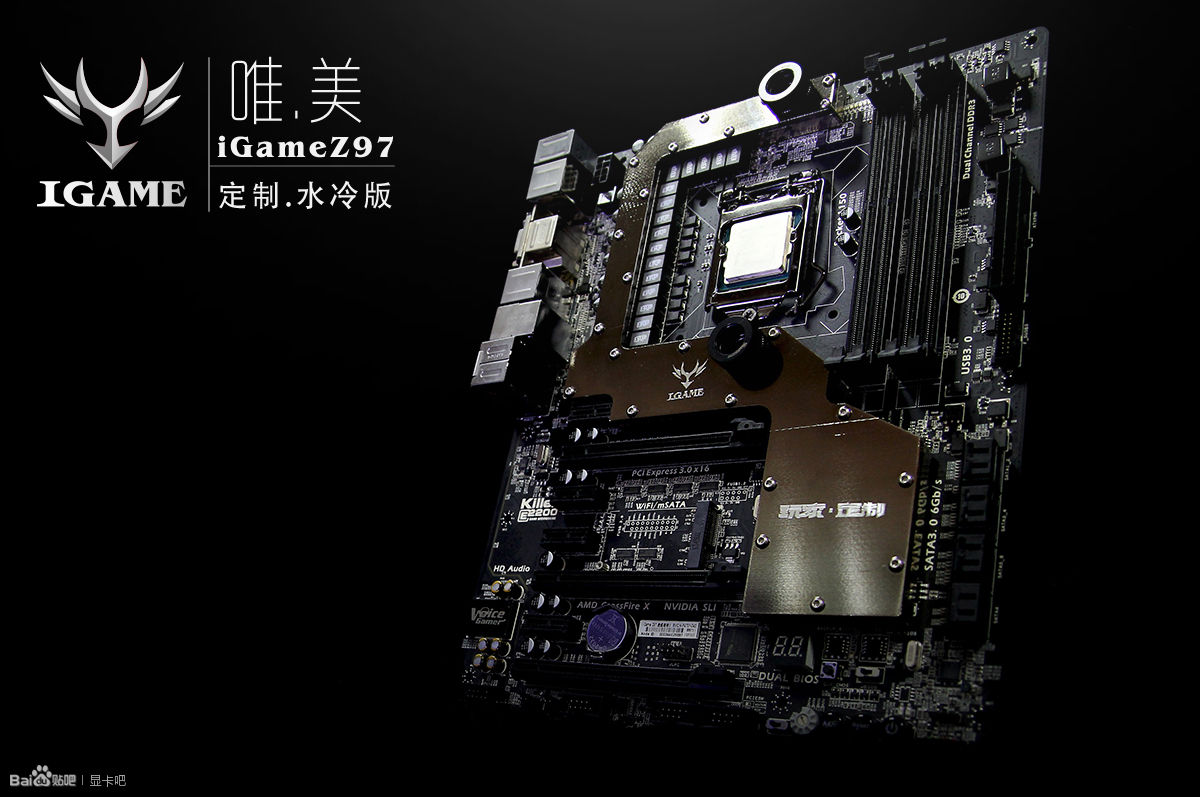 colorful-igame-z97-motherboard