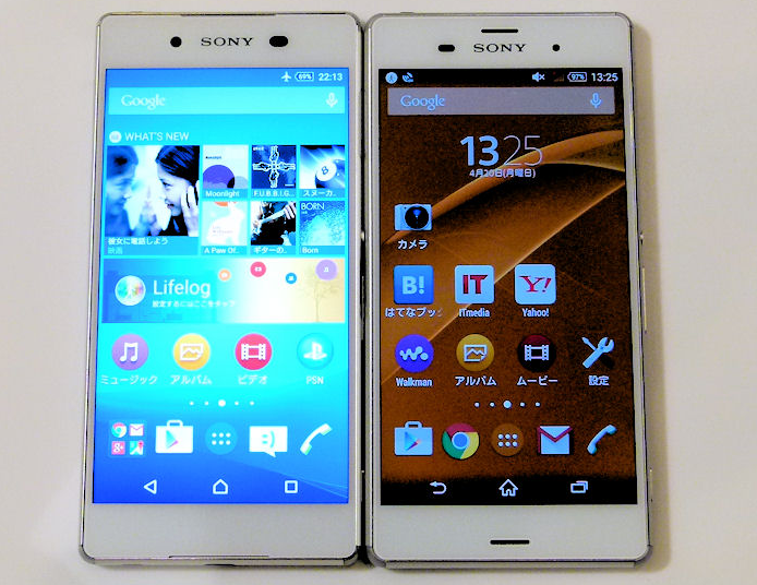 images-of-the-just-announced-sony-xperia-z4-12