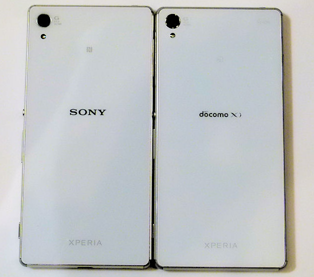 images-of-the-just-announced-sony-xperia-z4-13