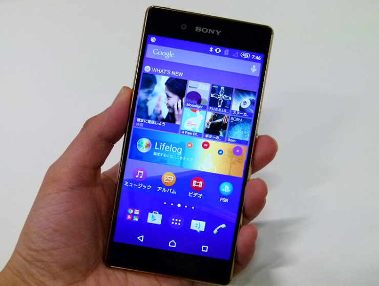 images-of-the-just-announced-sony-xperia-z4-5