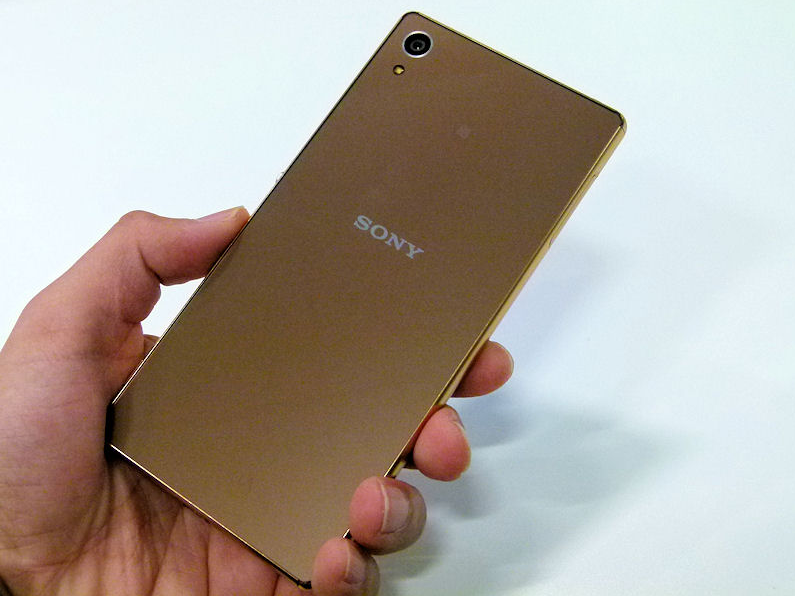 images-of-the-just-announced-sony-xperia-z4-6