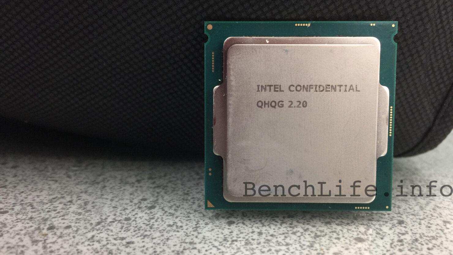 intel-skylake-processor-engineering-sample_1