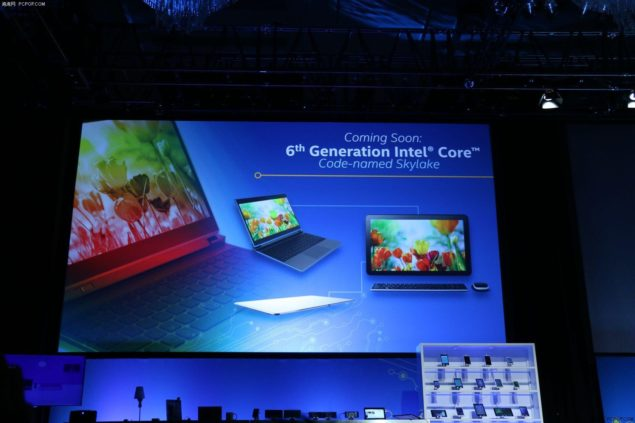 Intel Skylake Processors IDF15
