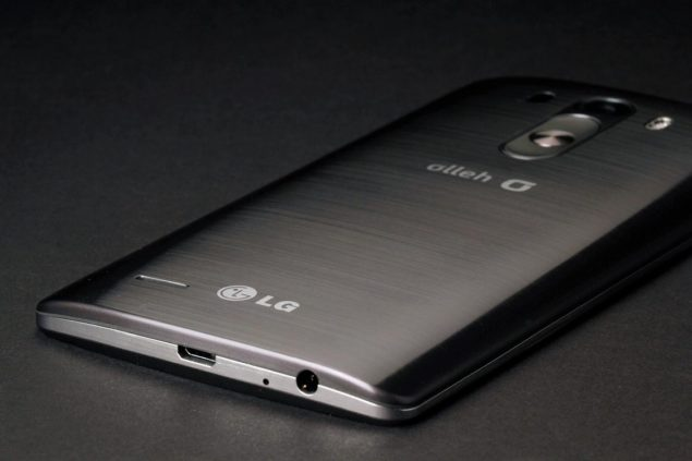 LG G4 Expected To Feature Dual-More Interface; The Interface Can Be Scaled Down