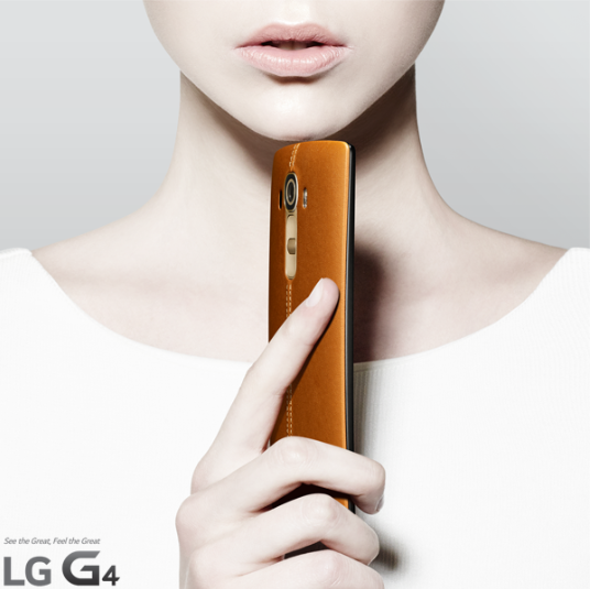 lg-posts-pictures-of-lg-g4-before-officially-unveiling-the-phone