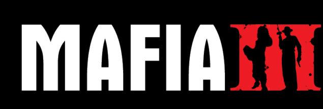 Mafia 3 (3)