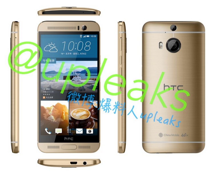 the-clearest-images-to-date-of-the-htc-one-m9-4