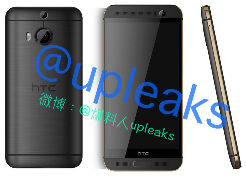 the-clearest-images-to-date-of-the-htc-one-m9-5