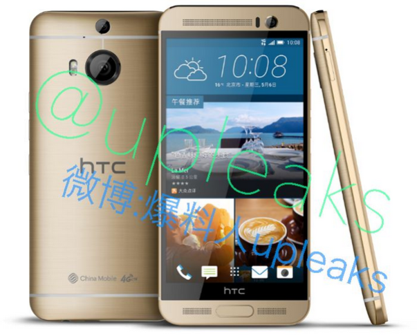 the-clearest-images-to-date-of-the-htc-one-m9-7