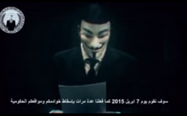 anonymous op israel