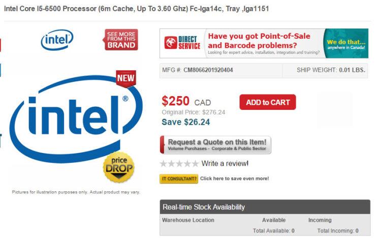 intel-core-i5-6500_listing_3