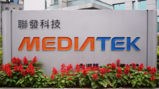 MediaTek_title_in_Solar_Technology_Square