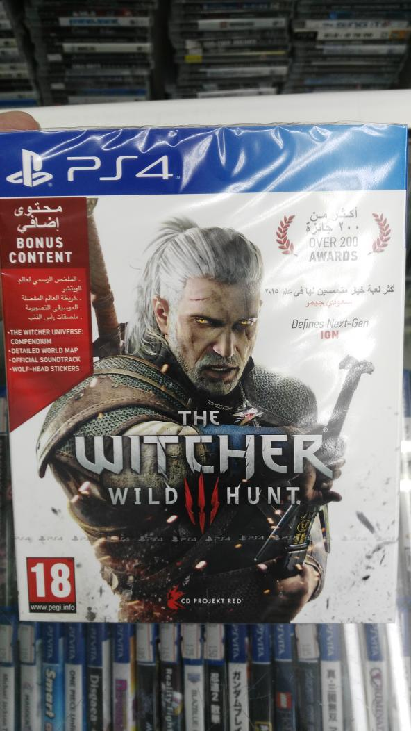 Witcher 3 release date xbox one : New york deals coupons