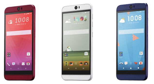 HTC Butterfly J Confirmed In Japan; Snapdragon 810, 20 MP Camera