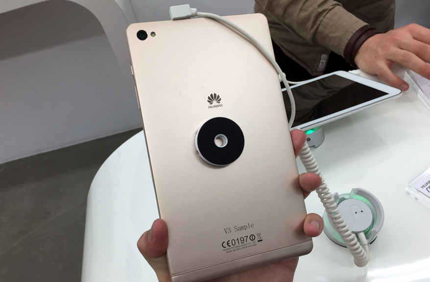 Huawei Unveils MediaPad M2; Octa-Core Processor With Killer Price Tag