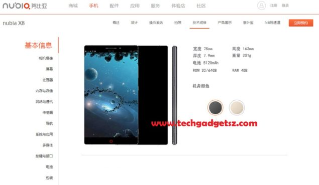 ZTE Nubia X8 Specs Leak Out; Bezel-less QHD Screen, Whopping 4 GB RAM And 5120 mAh Battery