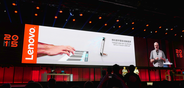 Lenovo Smart Cast: A Smartphone That Can Projects A Keyboard On Any Surface