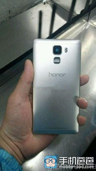 Huawei Honor 7 Plus' Hardware Specifications Gets Leaked